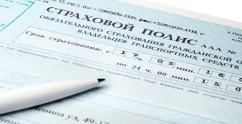 Как вернуть страховку после выплаты кредита сбербанку