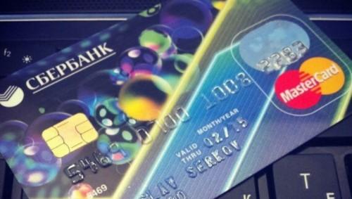 Сколько стоит годовое обслуживание карты Сбербанка VISA?