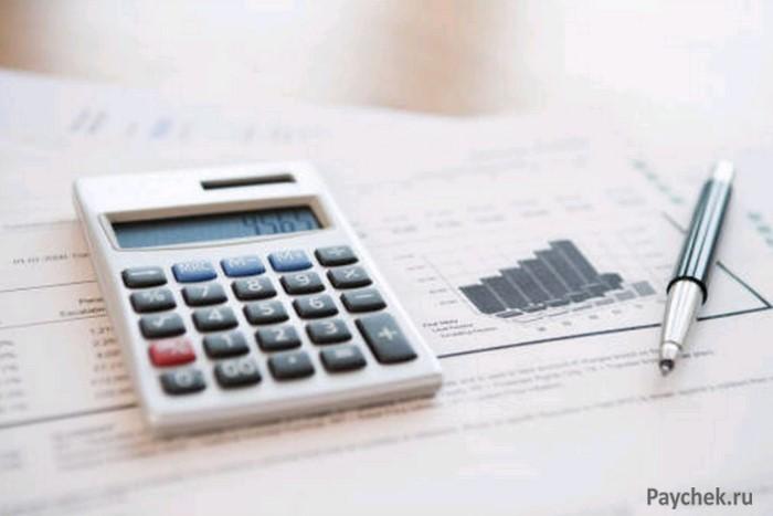 Расчет годовых процентов по кредиту