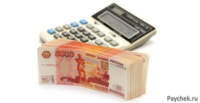 Оформление займа на банковскую карту Сбербанка