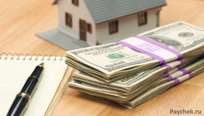 Затраты по ипотечному кредитованию с господдежкой