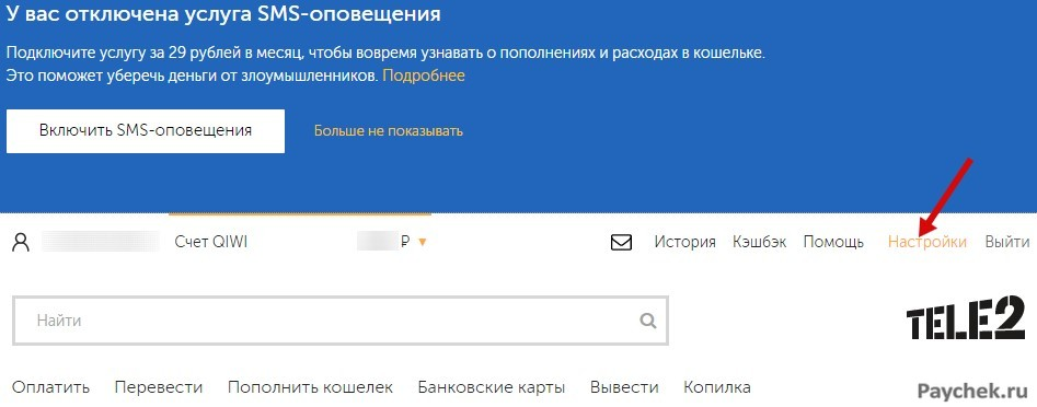 Вывод ВМ на Украине- advegocom