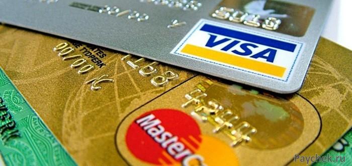 Золотая кредитная карта от Сбербанка