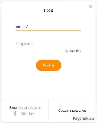 Изображение - Как заказать карту киви бесплатно 2-76