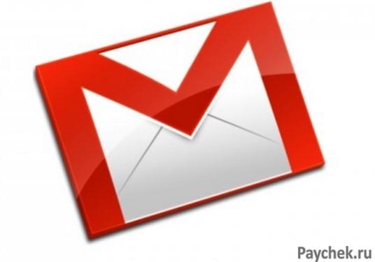 Электронная почта Google