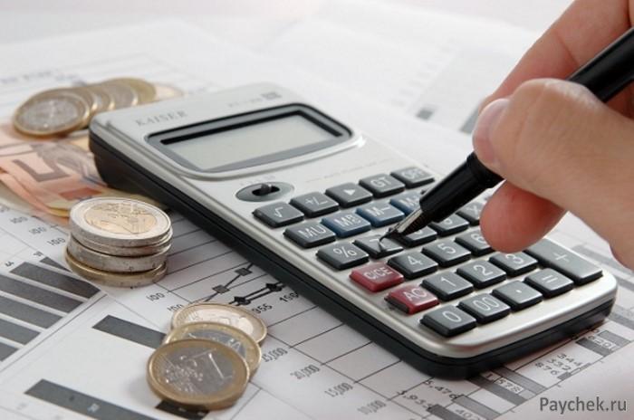 Подсчет годовых процентов по займу