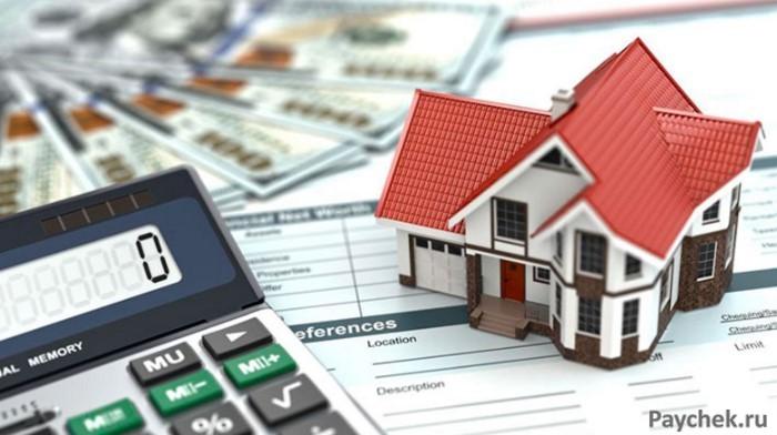 Виды ипотечных программ с господдежкой