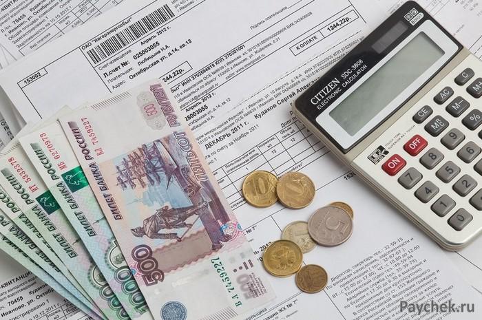 Подсчет пени по коммунальным услугам