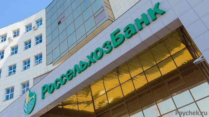 Банкоматы-партнеры Сбербанка