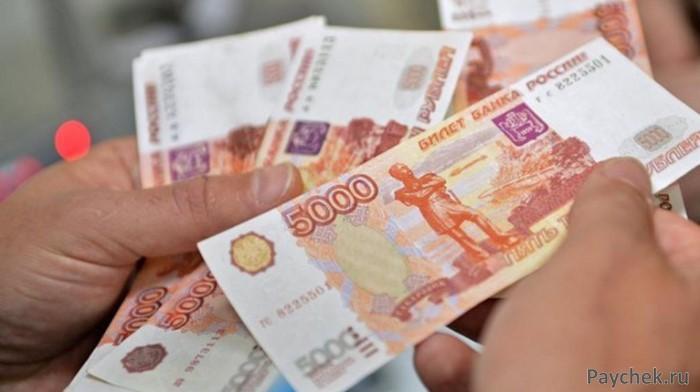 Размеры 5000 купюры Банка России