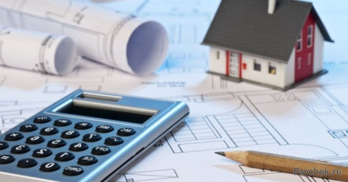 Подсчет процентов по ипотеке