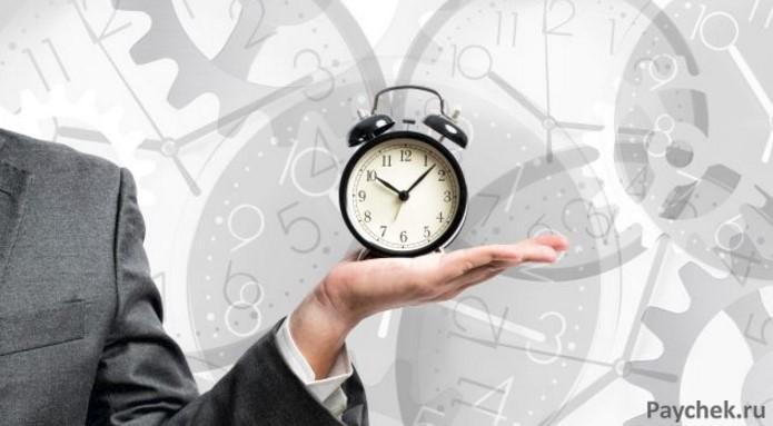 Сроки действия ипотечного кредитования с господдежкой