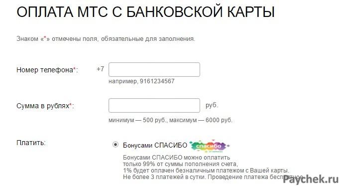 московский кредитный банк телефон для физических лиц