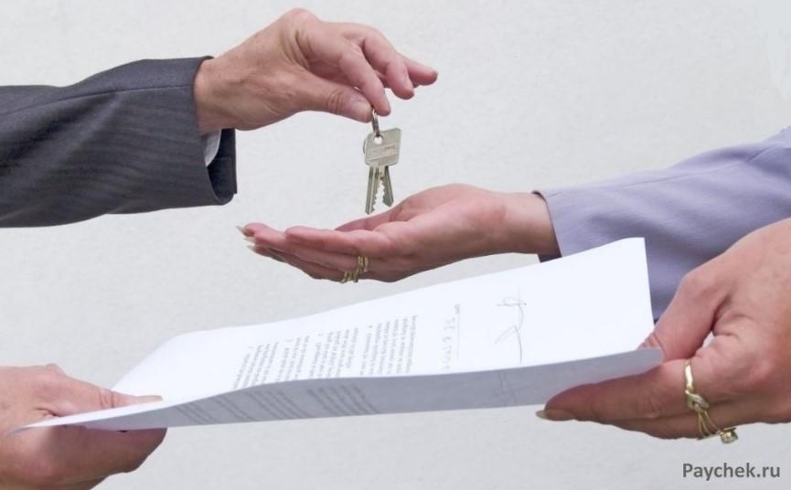 Список документов для оформления ипотеки с господдежкой