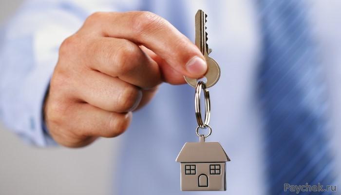 Условия ипотеки с господдежкой