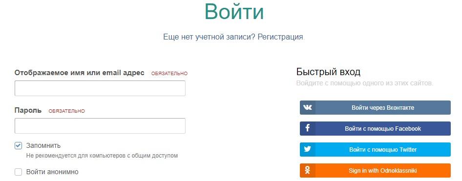 Добродел официальный сайт московская область вход