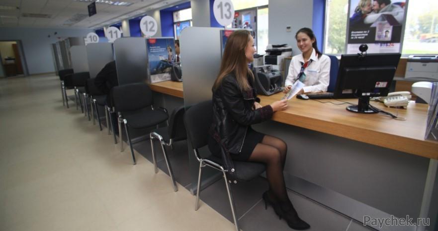 Регистрация личного кабинета ВТБ 24 Онлайн