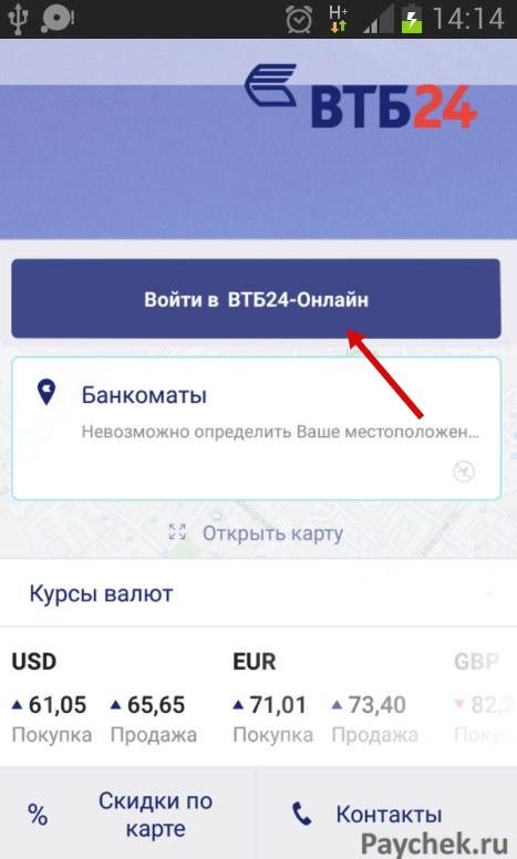Bitcoin, BTC - Курс биткоина к доллару, гривне, рублю, евро