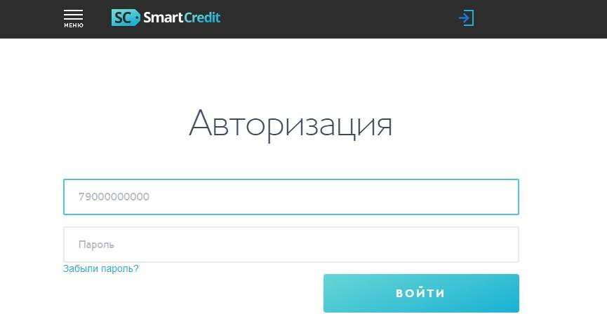Смарт кредит долг