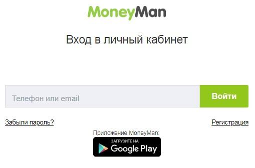 займ с частичным погашением оформить онлайн заявку на кредит в почта банке на карту