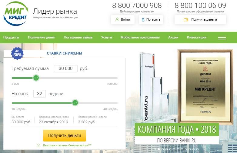 хоум кредит адреса банкоматов в москве принимающие наличные