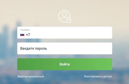 сайт мигкредит вход в личный кабинет снегоход тунгус 600 красноярск купить в кредит