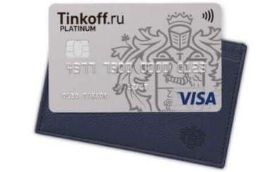 кредитная карта для покупки авиабилетов