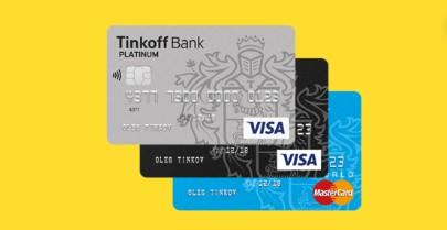 теньков ру кредитная карта мтс