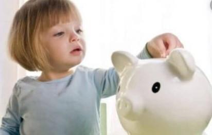 Лучшие вклады на несовершеннолетних детей